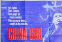 CHINA GIRL (Top Left) Cinema Quad Movie Poster