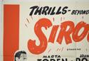 SIROCCO (Top Left) Cinema Quad Movie Poster