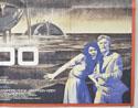 HOLOCAUST 2000 (Bottom Right) Cinema Quad Movie Poster