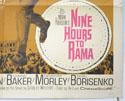 NINE HOURS TO RAMA (Bottom Right) Cinema Half Sheet Movie Poster