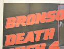 DEATH WISH 4 (Top Left) Cinema Quad Movie Poster