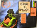 EMPIRE OF PASSION Cinema Quad Movie Poster