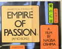 EMPIRE OF PASSION (Top Right) Cinema Quad Movie Poster