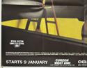 THE END OF VIOLENCE (Bottom Left) Cinema Quad Movie Poster