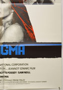 ENIGMA (Bottom Right) Cinema One Sheet Movie Poster