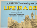 LIFE IS A BED OF ROSES (Top Left) Cinema Quad Movie Poster