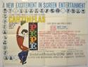 PEPE Cinema Quad Movie Poster