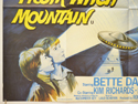 RETURN FROM WITCH MOUNTAIN (Bottom Left) Cinema Quad Movie Poster