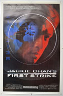 Jackie Chan's First Strike