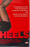 HIGH HEELS (Bottom Right) Cinema 4 Sheet Movie Poster