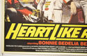 HEART LIKE A WHEEL (Bottom Left) Cinema Quad Movie Poster