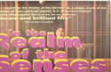 IN THE REALM OF THE SENSES (Top Right) Cinema Quad Movie Poster