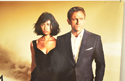 007 : QUANTUM OF SOLACE (Top Right) Cinema Quad Movie Poster