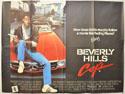 BEVERLY HILLS COP Cinema Quad Movie Poster
