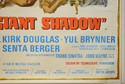CAST A GIANT SHADOW (Bottom Right) Cinema Quad Movie Poster
