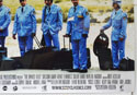 THE BAND'S VISIT (Bottom Right) Cinema Quad Movie Poster