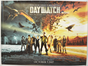 Day Watch <p><i> (Teaser / Advance Version) </i></p>
