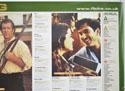 FLICKS JULY 2000 (Top Right) Cinema Quad Movie Poster