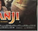 JUMANJI (Bottom Right) Cinema Quad Movie Poster