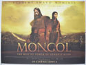 MONGOL : THE RISE TO POWER OF GENGHIS KHAN Cinema Quad Movie Poster