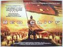 RED CLIFF Cinema Quad Movie Poster