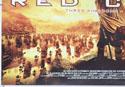 RED CLIFF (Bottom Left) Cinema Quad Movie Poster