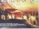 RED CLIFF (Bottom Right) Cinema Quad Movie Poster