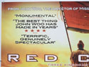 RED CLIFF (Top Left) Cinema Quad Movie Poster