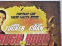 RUSH HOUR 3 (Top Right) Cinema Quad Movie Poster