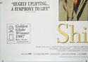 SHINE (Bottom Left) Cinema Quad Movie Poster