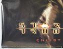 STARSHIP TROOPERS (Bottom Left) Cinema Quad Movie Poster