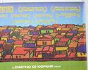 U-CARMEN EKHAYELITSHA (Top Right) Cinema Quad Movie Poster