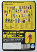 STAR WARS FIGURE – BESPIN SECURITY GUARD (CARD BACK View)