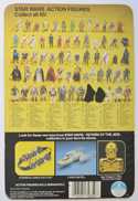 STAR WARS FIGURE –   LANDO CALRISSIAN (SKIFF GUARD DISGUISE) (CARD BACK View)